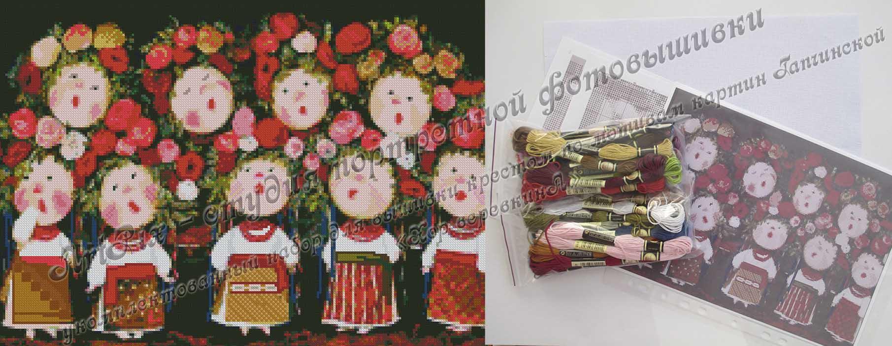 Вышивка бисером по фотографии схема